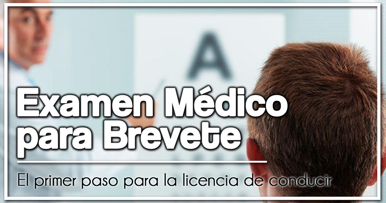 REVALIDACION DE BREVETE