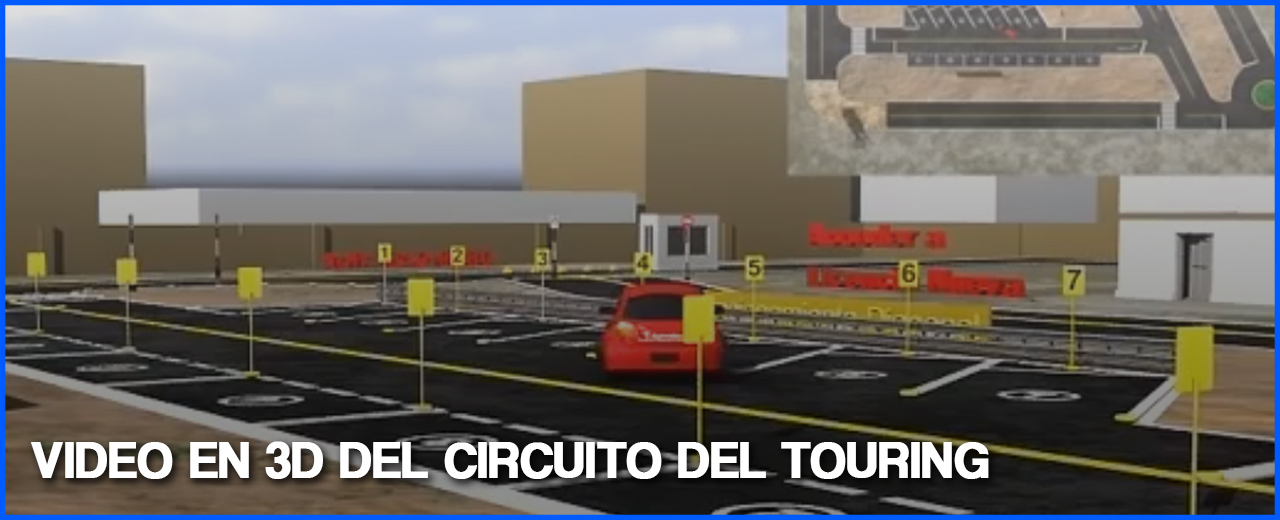 circuito-touring-video-3d-examen-de-manejo