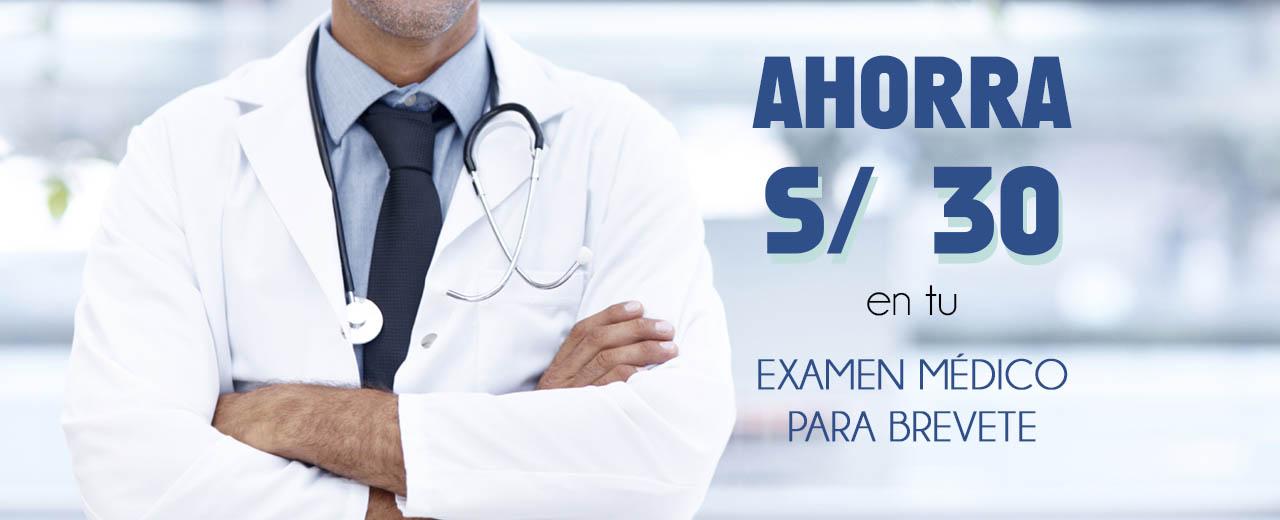precio-examen-medico-para-brevete